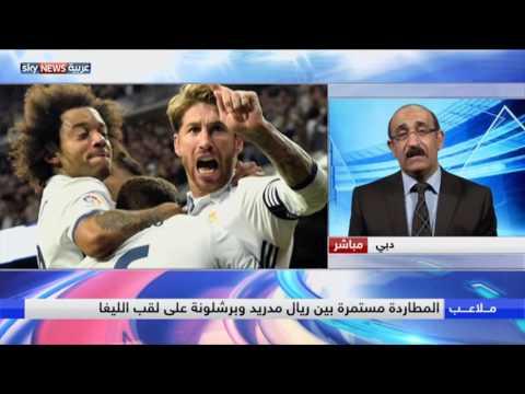 صوت الإمارات - شاهد يوفنتوس وتشلسي وبايرن ميونخ أبطال ينتظرون التتويج