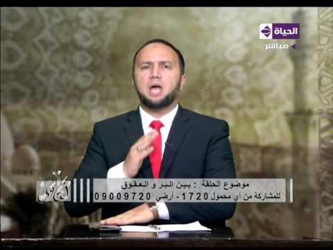 صوت الإمارات - شاهد النبي فضَّل بر الوالدين عن الجهاد في سبيل الله
