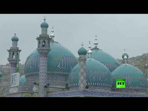 صوت الإمارات - سكان كابل يحتفلون بـ عيد نوروز