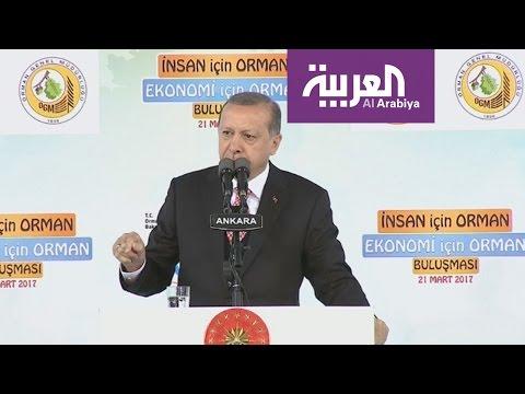 صوت الإمارات - أردوغان يؤكد أن ما بعد 16 نيسان ليس كما قبله