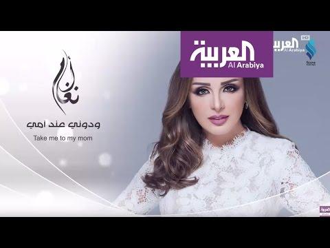 صوت الإمارات - شاهد سباق غنائي بين الفنانين العرب لتحية الأم