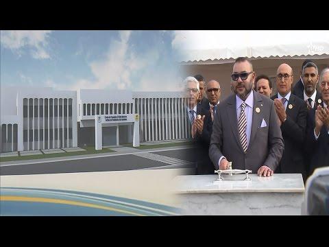 صوت الإمارات - بالفيديو  العاهل المغربي يضع حجر الأساس لمركز تدريب للفندقة والسياحة