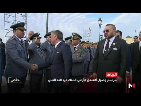 صوت الإمارات - شاهد مراسم وصول العاهل الأردني الملك عبد الله الثاني إلى الرباط