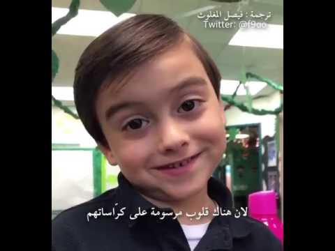 صوت الإمارات - شاهد طفل يتحدث عن إعجاب حبيبته بأخر