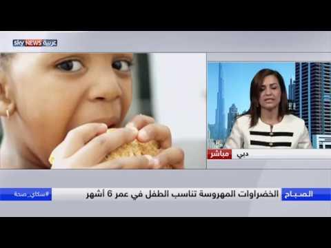 صوت الإمارات - شاهد وجبة الخضار المهروسة مناسبة للطفل ولا تسبب له أي مشكلات صحية