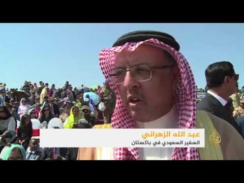 صوت الإمارات - شاهد عرض عسكري باكستاني بمشاركة قوات سعودية وصينية وتركية