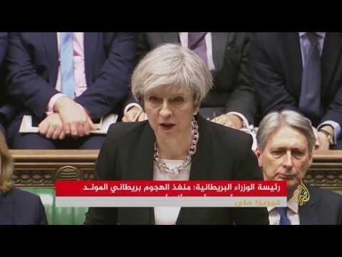 صوت الإمارات - شاهد تنظيم داعش يتبنى هجوم لندن