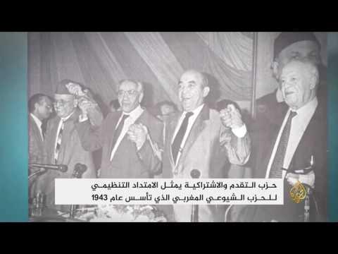 صوت الإمارات - شاهد مشاورات للعثماني مع حزب التقدم والاشتراكية المغربي
