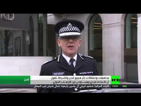 صوت الإمارات - شاهد مداهمات شرطية واعتقالات إثر هجوم لندن
