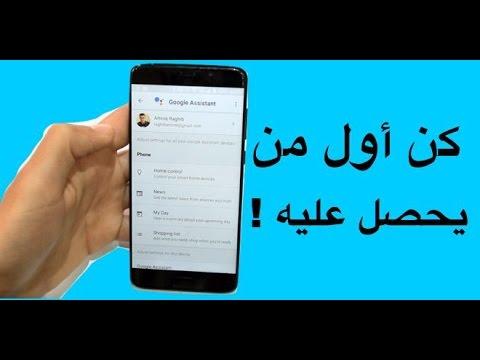 صوت الإمارات - شاهد طرق حماية الملفات الموجودة على هاتف الأندرويد