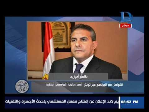 صوت الإمارات - شاهد المسلماني يؤكد أنّ مؤسسة البورصة المصرية للتنمية تدخل دوري الخير