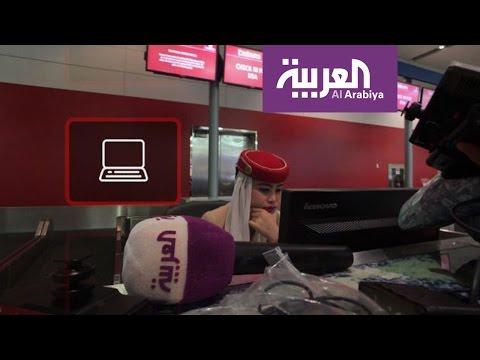 صوت الإمارات - شاهد مراسل العربية يتسلل بالموبايل ليوثق الحظر الأميركي
