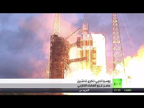 صوت الإمارات - بالفيديو 56 عامًا على صعود أول إنسان إلى الفضاء الخارجي