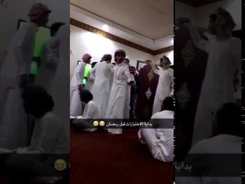 صوت الإمارات - طلاب السعودية يصابون بفرحة هستيرية