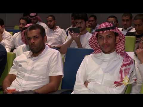 صوت الإمارات - شاهد غوغل تقيم فعالية تقنية في مكة