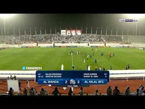 شاهد أهداف الهلال والوحدة في دوري أبطال آسيا