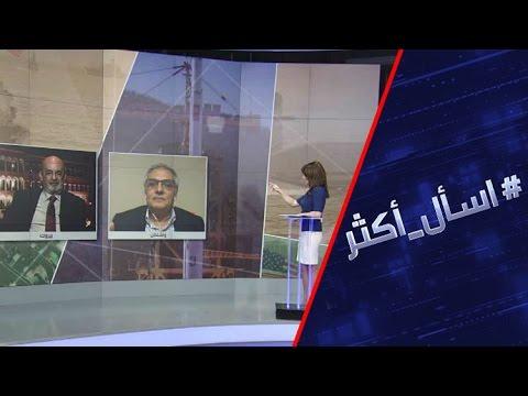 صوت الإمارات - بالفيديو تساؤلات بشأن تراجع واشنطن عن ضرب كوريا الشمالية