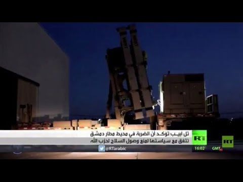صوت الإمارات - بالفيديو تل أبيب تكشف أنّ الغارة على محيط مطار دمشق تتفق مع سياستها