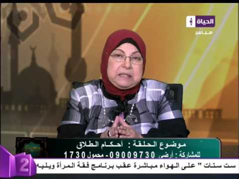 صوت الإمارات - شاهد حالات ليس لها مدة عدة