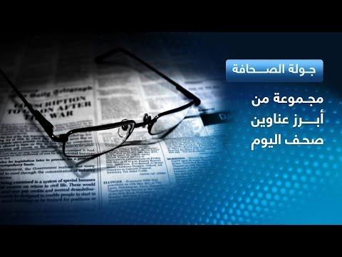 صوت الإمارات - شاهد تطبيق يغنيك عن استخدام هاتفك أثناء القيادة