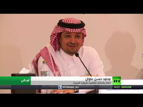 صوت الإمارات - بالفيديو موت صغير تفوز بجائزة الراوية العربية