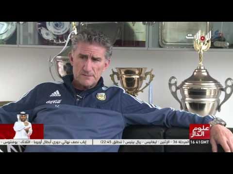 شاهد المدرب الأرجنتيني باوزا يقترب من تدريب منتخب الإمارات