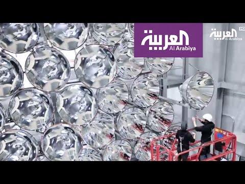 صوت الإمارات - شاهد  أكبر شمس صناعية في ألمانيا