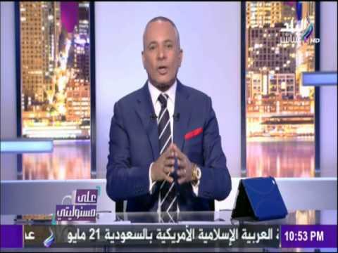 صوت الإمارات - شاهد وزارة المال تكشف حقيقة تغيير شكل العملة المصرية