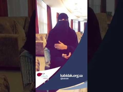 صوت الإمارات - ممرضة تنقذ حياة مريضة وتتبرع لها بجزء من كبدها