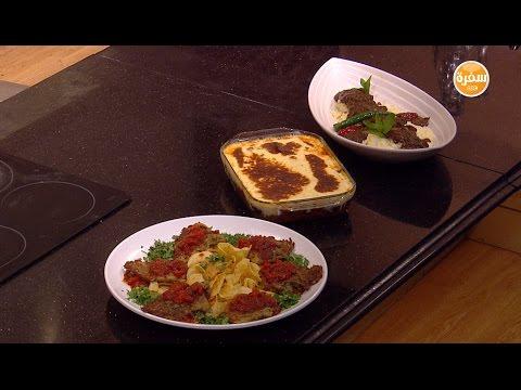 صوت الإمارات - شاهد طريقة إعداد سمك بيكاتا  مسقعة بالبشاميل  ريش ضاني بالنعناع