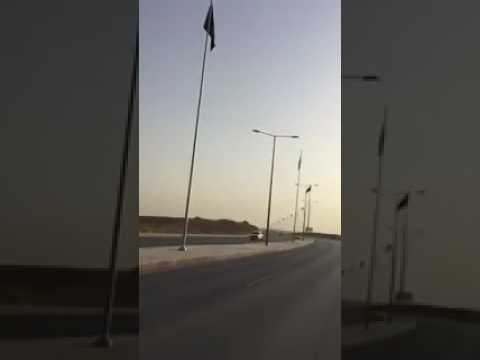 صوت الإمارات - بالفيديو تنكيس الأعلام الأميركية خلال زيارة ترامب إلى السعودية