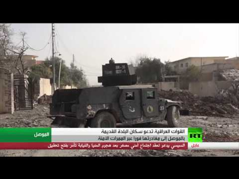 صوت الإمارات - دعوات لسكان الموصل القديمة للمغادرة فورًا