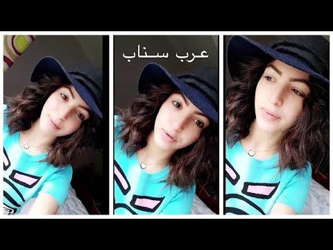 صوت الإمارات - رد فعل فنانة قارنها السعوديون بإيفانكا ترامب