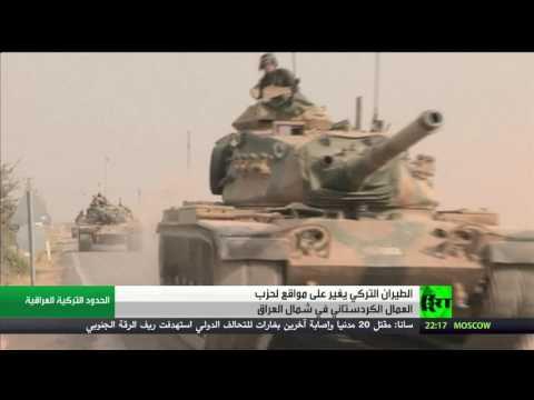 صوت الإمارات - شاهد غارات تركية على شمال العراق