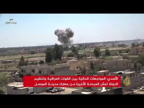 صوت الإمارات - شاهد تقدم بطيء للقوات العراقية نحو أحياء تنظيم داعش