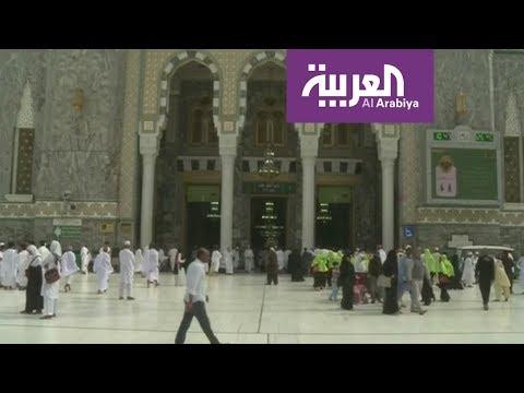 صوت الإمارات - بالفيديو تعرف على عدد أبواب الحرم المكي