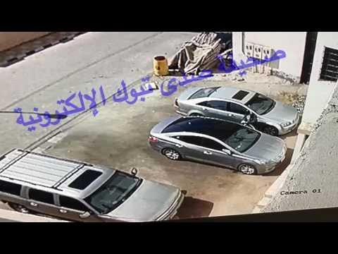 صوت الإمارات - لحظة إشعال رجل النار في سيارة فارهة بالسعودية