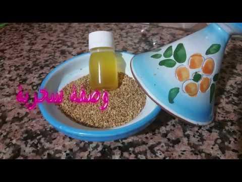 صوت الإمارات - شاهد كيفية استخراج زيت السمسم الأصلي في المنزل