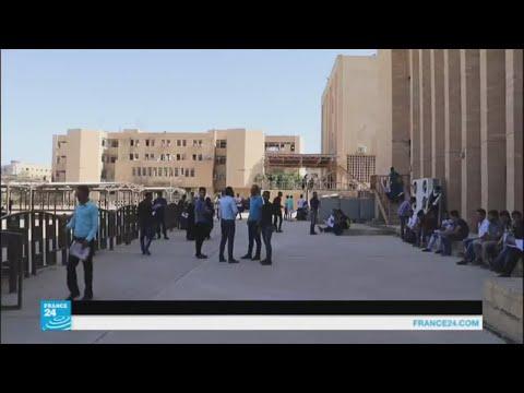 صوت الإمارات - طلاب جامعة الموصل يعودن للدراسة