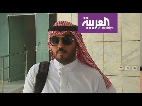 صوت الإمارات - ترحيب شعبي بتعيين محمد بن سلمان وليًا للعهد