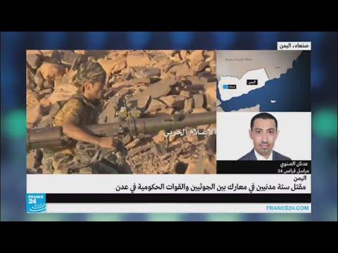 صوت الإمارات - شاهد تصاعد الأعمال القتالية عند الشريط الحدودي مع السعودية