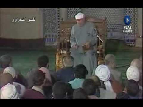 صوت الإمارات - هل يرى المؤمنون جهنم يوم القيامة