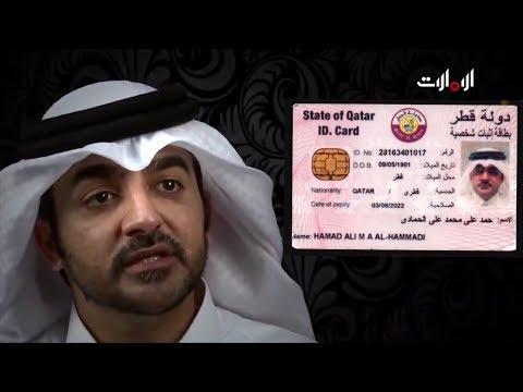 صوت الإمارات - الإمارات ترصد العديد من المواقع الإلكترونية التي تسئ للدولة