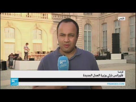 صوت الإمارات - شاهد تفاصيل عن الحكومة الفرنسية الجديدة التي أعلنها الرئيس ماكرون