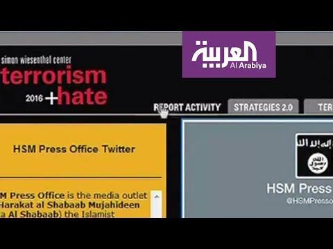 صوت الإمارات - شاهد شبكات التواصل الاجتماعي تعزز تعاونها ضد المحتوى المتطرف