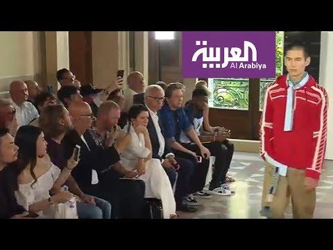 صوت الإمارات - شاهد افتتاح دار فالنتينو للأزياء td أسبوع الموضة الباريسي