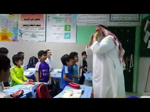 صوت الإمارات - شاهد مدرس سعودي يشرح التنوين بأسلوب بسيط