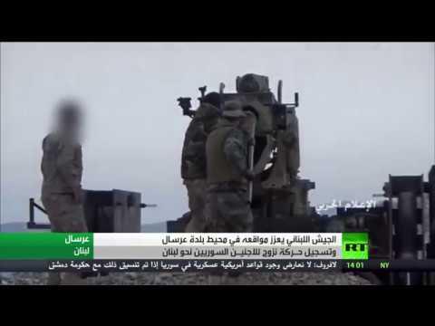 صوت الإمارات - شاهد الجيش اللبناني يستهدف مسلحين قرب عرسال