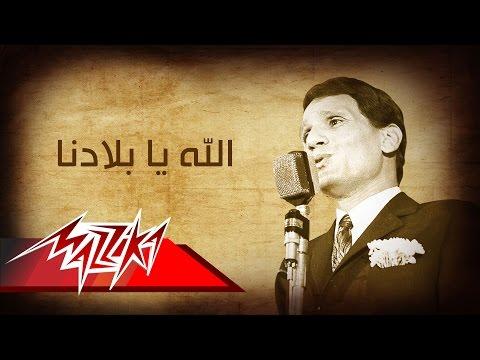صوت الإمارات - تعرف على أول أغنية وطنية لحنها عبد الوهاب