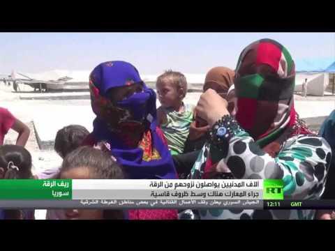 صوت الإمارات - شاهد معركة الرقة والنزوح المتواصل في سورية
